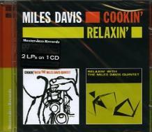 Cookin' (+ relaxin')