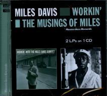 Workin' (+ the musings of miles)