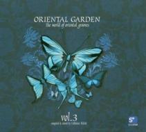 Oriental garden vol.3