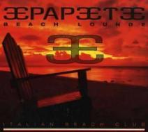 Papeete beach lounge