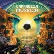 Museica (lp box) (Vinile)