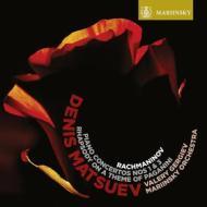 Concerto per pianoforte n.1 op.1, n.3 op (Vinile)