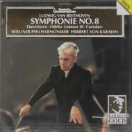 Symphonie nr. 8 / 3 ouverturen