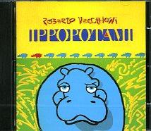 Ippopotami