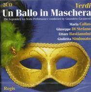 Ballo in maschera (1859)