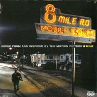 8 mile (Vinile)