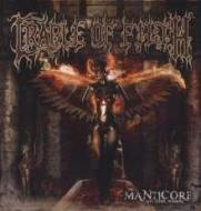 The manticore and other horrors (Vinile)