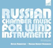 Quintetto per pianoforte e fiati op.55 -