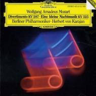Divertimento kv 287 (eine kleine nachtmusik k525 - divertimento k287)