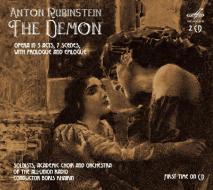The demon (il demone, opera in 3 atti su