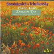 Trio per piano violino e cello op 50 in