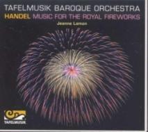 Music for the royal fireworks hwv 351 (musica per i reali fuochi d'artificio)