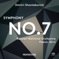 Sinfonia n.7 op.60