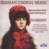 Tsar feodor ionnavich (3 cori)