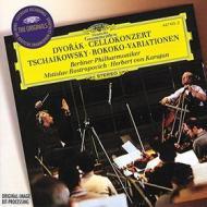 Cellokonzert/rokoko-variationen (concerto per violoncello - variazioni rococò)