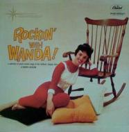 Rockin' with wanda (Vinile)