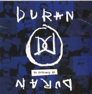 No ordinary (e.p.)  (white vinyl) (Vinile)