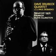 Newport 1958: brubeck plays ellington