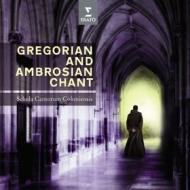Gregorian and ambrosian chants