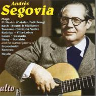 Canciones populares catalanas (1899-1927