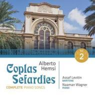 Coplas sefardies, vol.2