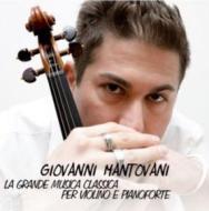 La grande musica classica per vioino e pianoforte