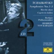 Symphonies nos.1-3,capriccio it. etc (sinfonie n.1, n.2, n.3 - marcia slava - capriccio italiano)