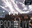 Noi con voi-live tour 2006(cd+dvd)