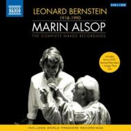 Complete naxos recordings