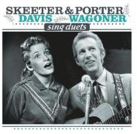 Sing duets - original..