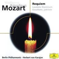 Requiem k626 - laudate dominum - exsultate jubilate