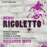 Verdi - rigoletto (sony opera house)