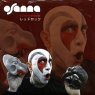 Rosso rock ''live in japan''
