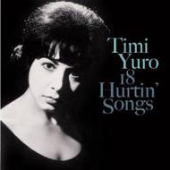 18 hurtin' songs