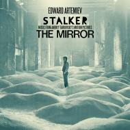 Stalker/the mirror: music from andrey tarkowsky' motion pict. (Vinile)
