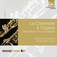 La clarinette à l'opéra - parafrasi e fa