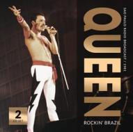 Rockin brazil - radio broadcast 1981