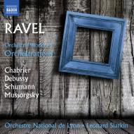 Opere orchestrali (integrale), vol.3: or