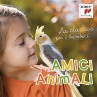 Amici animali-la classica per i bambin