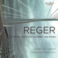 Opere per clarinetto e pianoforte (integ
