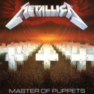 Master of puppets-remaster (Vinile)