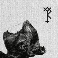Konung kront i blod ,salve teragmon (7'') (Vinile)