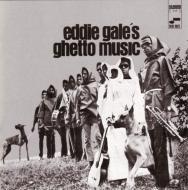 Ghetto musi (Vinile)