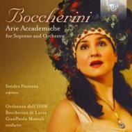 Arie accademiche per soprano e orchestra