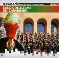 Banda dell'Arma dei Carabinieri (2 CD)