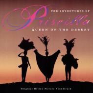 Adventures of priscilla queen of the desert ( pink and purple vinyl) (Vinile)