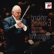 Sinfonia no. 3
