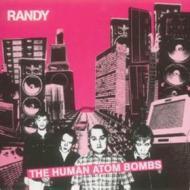 The human atombombs