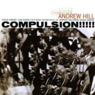 Compulsion (rvg edition)