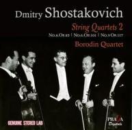 Quartetti per archi (integrale), vol.2: